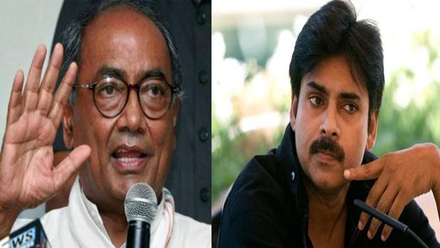 digvijay singh appreciated to pawan kalyan