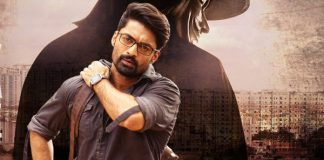 Huge Loss For Kalyan Ram Ism Movie