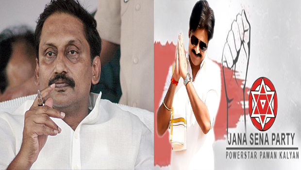 kiran kumar reddy join pawan kalyan janasena party