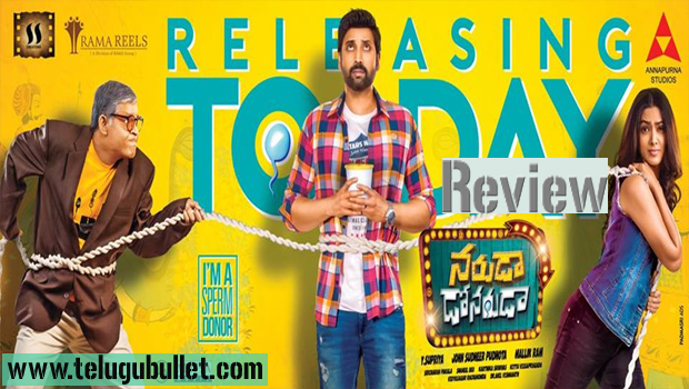 naruda donaruda movie review