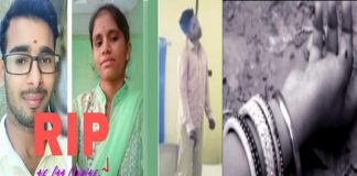 ganga reddy killed his lover sandhya then he is hanged to fan himself