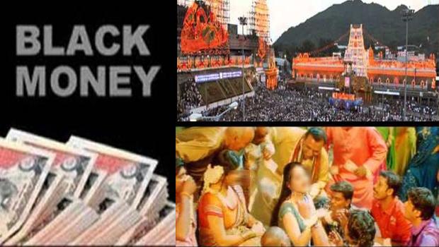 black money holders used black money for devotion and sex girl purpose