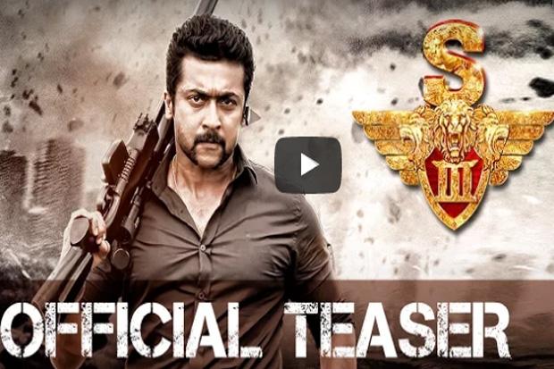 singham-3-offical-teaser-tamil