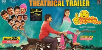 Jayammu Nischayammu Raa Theatrical Trailer