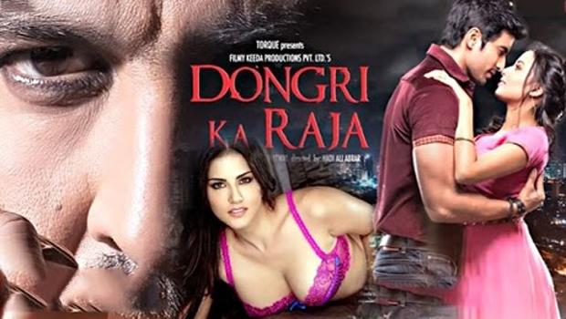 sunny leone full exposing in dongri ka raja movie