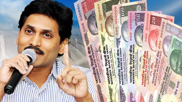 jagan doesnt talk about 500 and 1000 rs notes banned