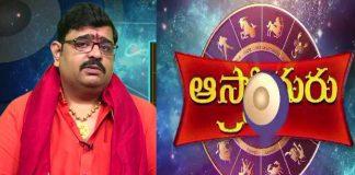 astrologer venu swamy use public sentiment for publicity