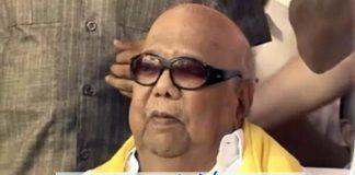 DMK cheif Krunanidhi joind in hospital