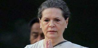 sonia gandhi goodbye to politics