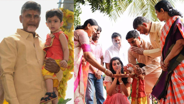 Nara chandrababu family celebrations