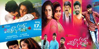Pichiga Nachav Movie Release Posters