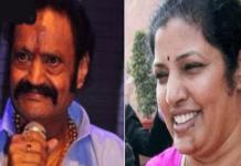 harikrishna and purandeswari comments on chandrababu in mahanadu