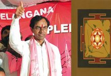 trs party follows astrology