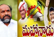 krishnayya did not attended tdp mahanadu