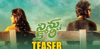 Nani ninnu kori movie teaser