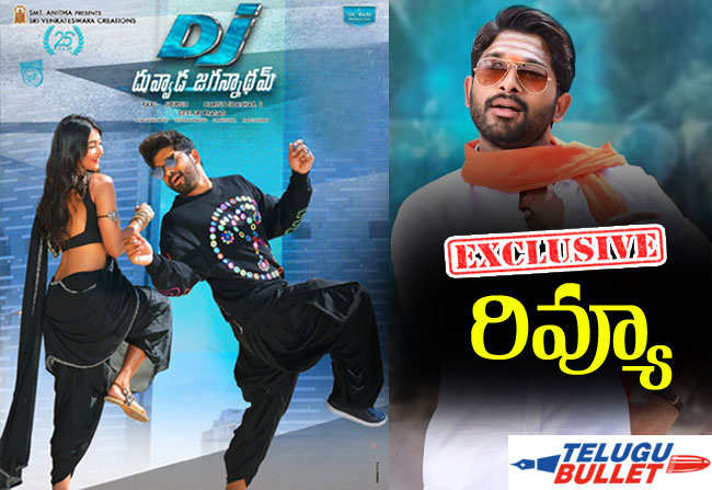 Allu Arjun Duvvada Jagannadham Movie Review
