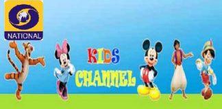 DD Disney Channel For Kids