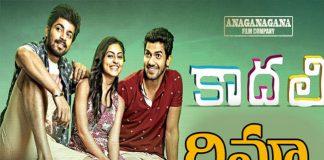 Kaadhali Movie Review