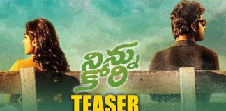 Nani's 'Ninnu kori' movie trailer