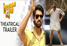 Powerful Dialogue In Nene Raju Nene Manthri Trailer