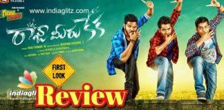 Raja Meeru Keka Review(2017)