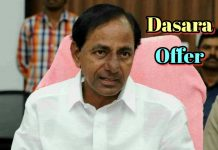 CM KCR Planning For Dasara Offer