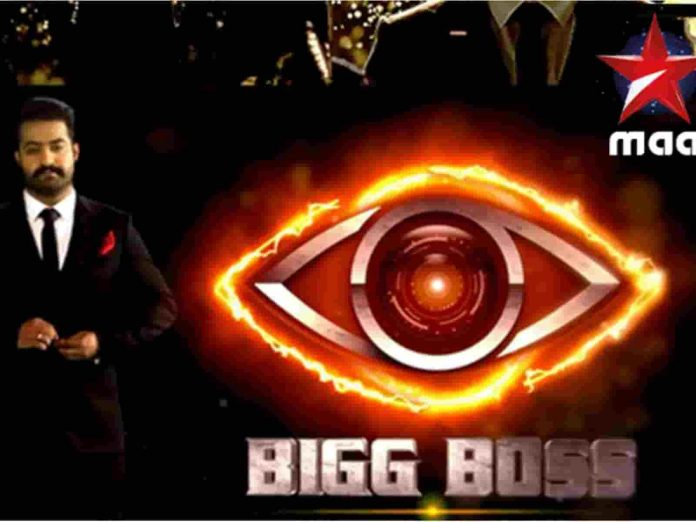 Big Boss Show Sad News