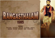 Rangastalam movie satellite rights