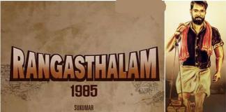 Rangastalam movie satellite rights