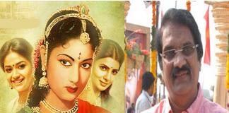 Mahanati movie cast and crew