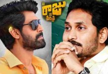 Nene Raju Nene Mantri Telugu Movie Latest News