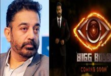 Kamal Hassan Response To Big Boss Show