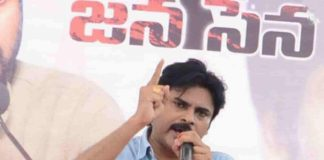 Janasena Party Not Working Out