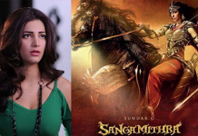 Sruthi hassan out from sangamitra