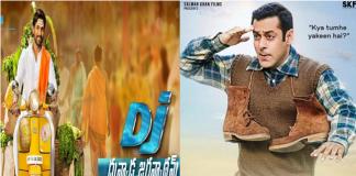 Allu Arjun DJ movie talk