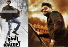 Jai Lava Kusa, Paisa Vasool Movie Pre-Release Business Records
