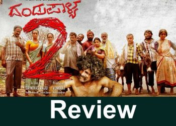 Dandupalyam 2 Movie Telugu Bullet Review