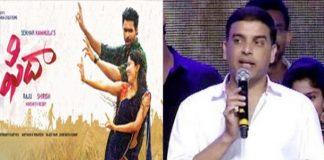 Dil Raj comments on Varun Tej and Sai Pallavi FIDA movie