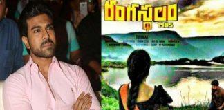 Does Ragasthalm Movie Release Before Sankranthi