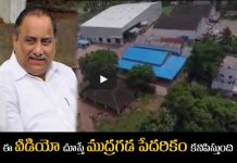 Mudragada Poverty In This Video