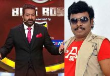 Sampoornesh Babu is going to leave the next episode In Big Boss Show