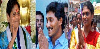 Viajayamma Blessed Jagan With Durga Mata Akshithlu