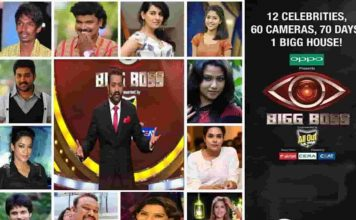 NTR Big Boss Show Contestants Remuneration