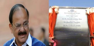 Venkaiah Naidu treats Swarna Bharathi Trust as own Children