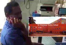 Deputy DEO fires on Mangalagiri Sri Chaitanya Techno School