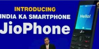 Reliance Jio free Phone Unknown Facts