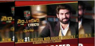 No 1 Yaari With Rana got Top TRP Rating