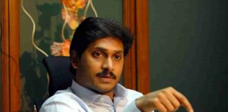 YCP Jagan Promotion for Nandyal By Elections