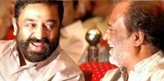 Rajinikanth Political line got Cleared with Kamal Hassan Statement