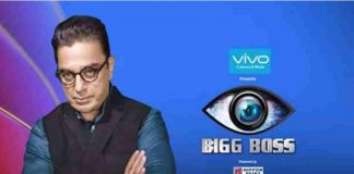 100 Crores Defamation Suit to Tamil Bigg Boss Show